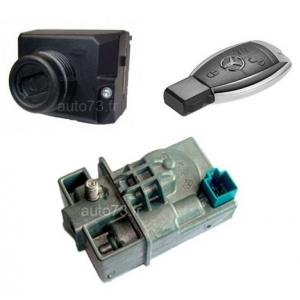 Forfait réparation EZS ELV A2045450608