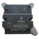 Forfait calculateur airbag 985100858R A2A80764302