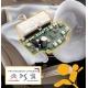 9824809680 - Réparation calculateur airbag C3